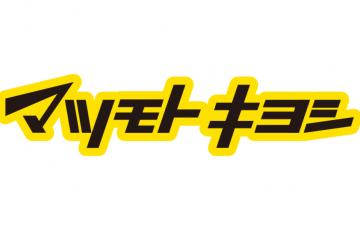matsukiyo
