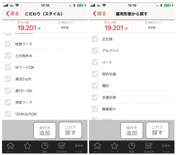 screenshot 2018-04-02 12.32.34