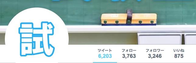 screenshot 2018-04-08 7.55.35